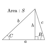 Area of a triangle(Angle of one side and both ends)