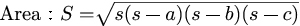 Formula of the area from the length of the sides of a triangle
