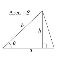 Area of a triangle(2Side and angle between)