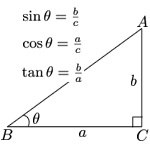 Calculate triangle