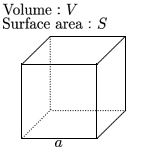 Calculate volume