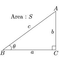 Base, height and area of right-angled triangle from oblique side and angle