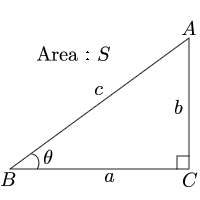 Oblique side, angle and area of right-angled triangle from base and height